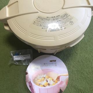 未使用 MEYER マイヤー電子レンジ圧力鍋 レシピ集付
