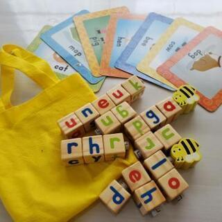 ブロック アルファベット 小文字 カード
