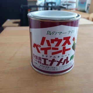 アウトレット 川上塗料 ネオアルキコート くろ 1/12L 1缶