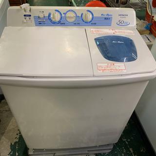 日立 2層式洗濯機 PS-50ASE4 5kg 2015年製 中古