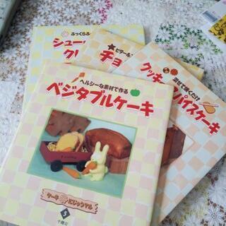 レシピ本★ケーキにじゅう丸千趣会4冊