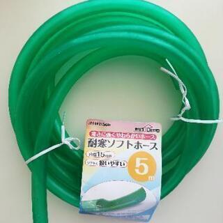 【未使用品】耐寒ソフトホース