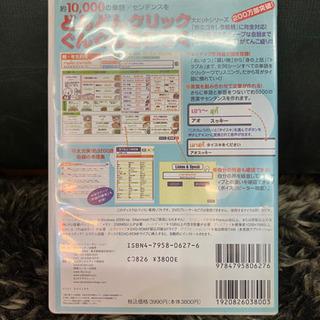 旅の指さし会話帳 DVD タイ - 旭川市