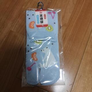 足袋屋 日本製 靴下 ワールド シロクマ
