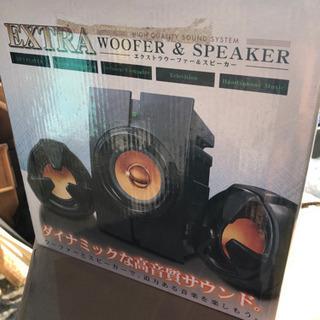 EXTRA WOOFER & speaker スピーカー