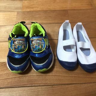 子供靴17、18センチ