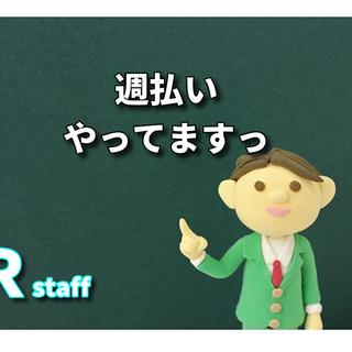 日勤のみOK)小垣江駅からすぐ)週3日~OK!介護の仕事ですっ
