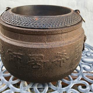 茶釜 風炉釜  - 米子市