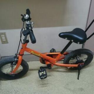 子供用自転車12インチ☆ラクショーライダー