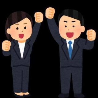 【最短☆軽作業】☆神奈川県川崎周辺の倉庫内作業☆①