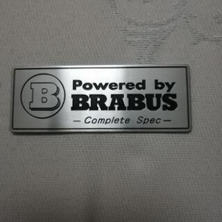 Brabus plate
