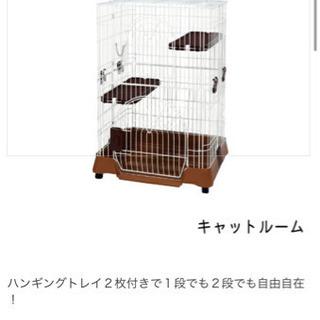 【新品】猫ケージ キャットルーム iina
