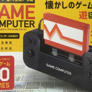 Switch 風 レトロゲーム機 ファミコン