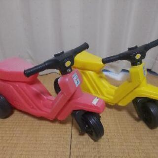 【済】幼児用 足けりバイク♪2台!!(単品でもOK)