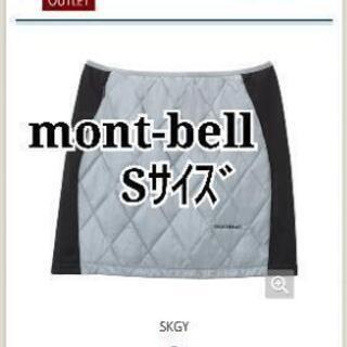 mont-bellスカートSサイズ used中古