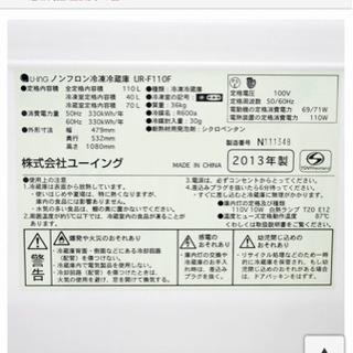 冷蔵庫0円で譲ります【清瀬市】