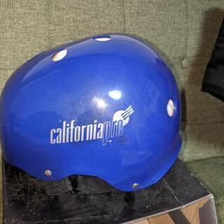 子供用スケート用ヘルメット新品