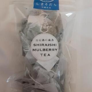 岡山☆島育ち桑茶☆ティーバッグ