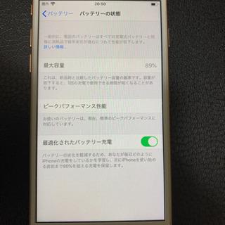 iPhone8ピンク色