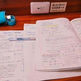 中学生向け家庭教師【現役神大生】