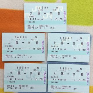 JR 京都ー大阪 回数券 1枚