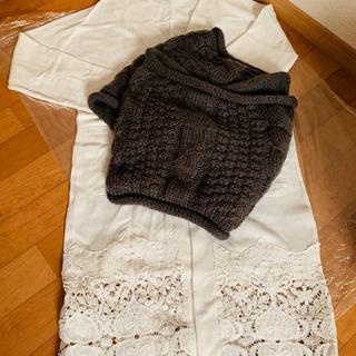 【値下げ済み】カーディガン ざっくり編みスヌードセット