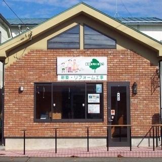 建設事業と電気通信事業を営む工務店です。副業を探している方…