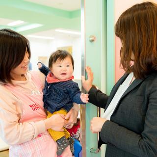 2020年5月園児募集中!認可2次落ちでお困りの方空き有り、まだ間に合います。【調布市仙川町】オフイク仙川 - 地元のお店