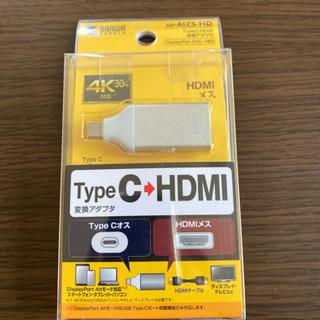 TypeC-HDMI 変換アダプタ