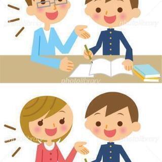 【家庭教師】【つくば市周辺】お子さんの成績を上げます!!(高校生...