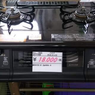 【リサイクルショップどりーむ天保山店】1825 paloma パ...