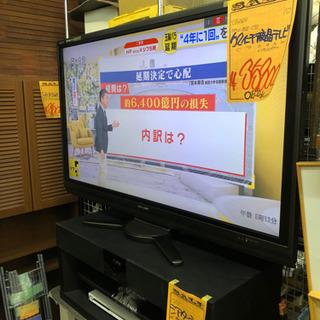 シャープ 52インチ液晶テレビ LC-52AE7