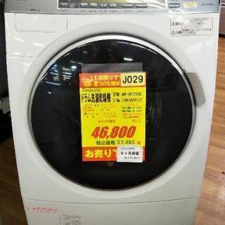 J029★6ヶ月保証★9Kドラム洗濯乾燥機★ NA-VX7200...
