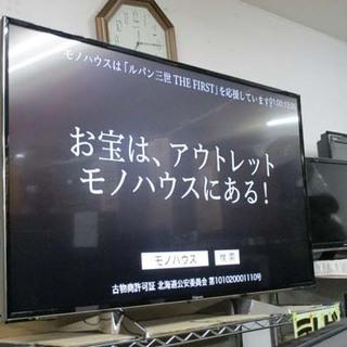 パナソニック ビエラ 49インチ 液晶テレビ TH-49EX75...
