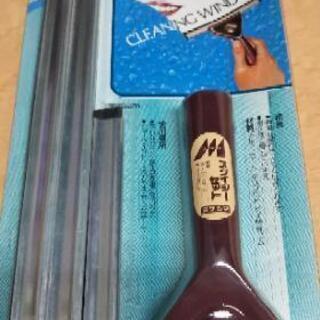 スクイジーセット ミヅシマ工業の画像
