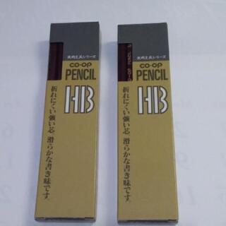 鉛筆 HB