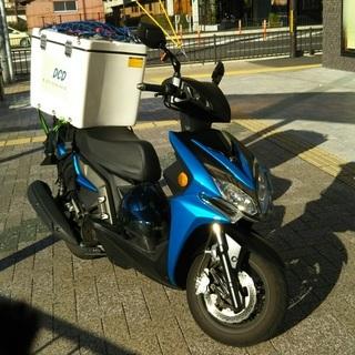 荷物当日配達 バイク便  受付中です!