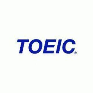 TOEIC800以上の取り方教えます🙆♂