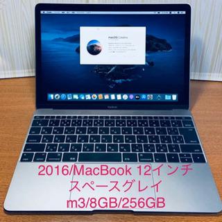 2016/スペースグレイ/MacBook 12インチ/m3…