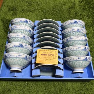 瑞山 茶碗&小皿 新品未使用 10個×10枚 セット