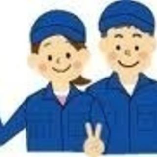 副業からのスタートをお手伝いさせてただきます。便利屋を始めたい方募集。 − 滋賀県