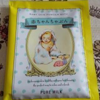 INOBUN  赤ちゃん入浴剤   新品未開封(プロフ…