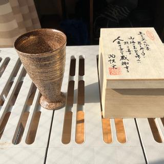 【新品未使用】有田焼ビアグラス