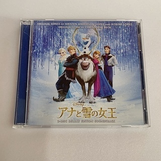 「アナと雪の女王」オリジナル・サウンドトラック DXエディションCD