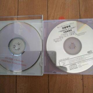 CD2枚セット💿️