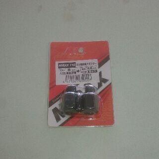 ネジ径変換アダプター 8mm→10mm逆ネジ