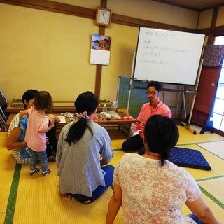 自宅でできる自律神経失調症を改善するセルフケア教室