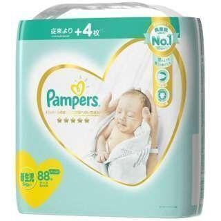 パンパース新生児 88枚×3