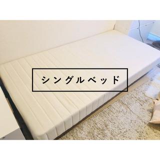 シングルベッド【受取希望】値下げ!