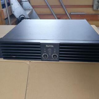 パワーアンプ Panasonic  RAMSA  WP-1200A